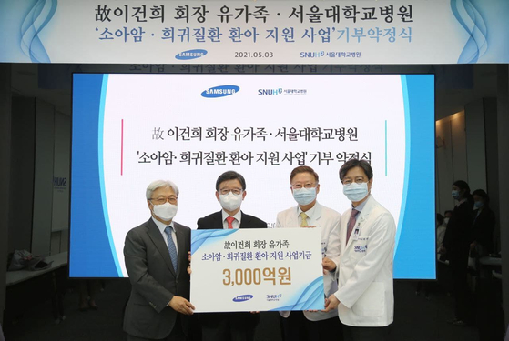 Representatives from Samsung Electronics and Seoul National University Children's Hospital pose on Monday at the hospital in central Seoul after the company donated 300 billion won ($267 million) from the estate left by late Chairman Lee Kun-hee. [SAMSUNG ELECTRONICS]