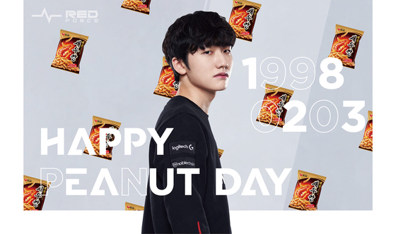 Veteran jungler Han ″Peanut″ Wang-ho, who joined the team last November, is an international celebrity with several fan clubs in China alone. [NONGSHIM REDFORCE]
