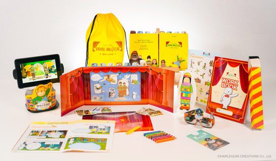 A home musical kit is also available for Anthony Browne's musical ″Fantastic Playground.″ [HARLEQUIN CREATIONS]