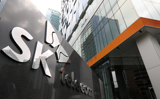 SK Telecom headquarters in central Seoul. [YONHAP]