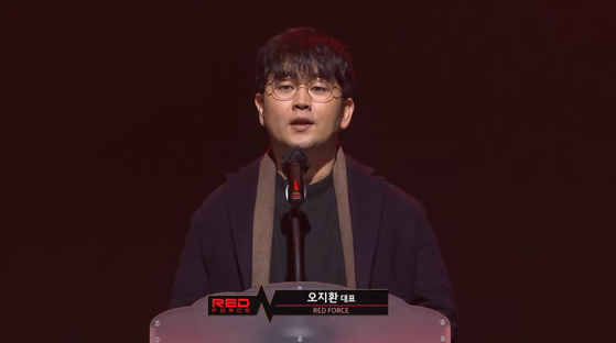 Nongshim Esports president and CEO Oh Ji-hwan gives a speech at the team's ribbon-cutting ceremony last December. Due to Covid-19 social distancing regulations, the event was broadcast without a live audience from the VSPN studio at Dongdaemun Digital Plaza in central Seoul. [SCREEN CAPTURE]