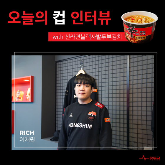 Top laner Lee ″Rich″ Jae-won, who has been with the organization since its Team Dynamics days, poses for a post-match ″cup-terview″. [NONGSHIM REDFORCE]