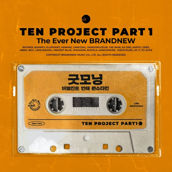 """Poster for the """"Ten Project"""" revealed by music label Brand New Music. [BRAND NEW MUSIC]"""
