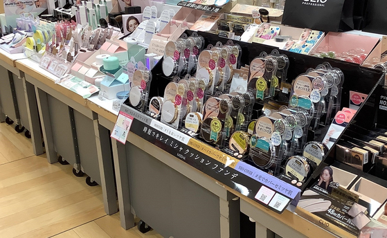 Missha's cosmetics products are on display in Abeno Loft Department Store in Osaka. [ABLE C&C]