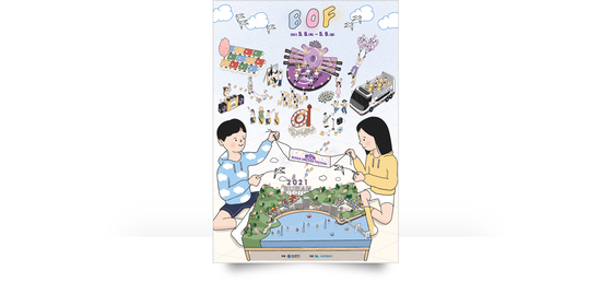 Busan OneAsia Festival poster [BOF]