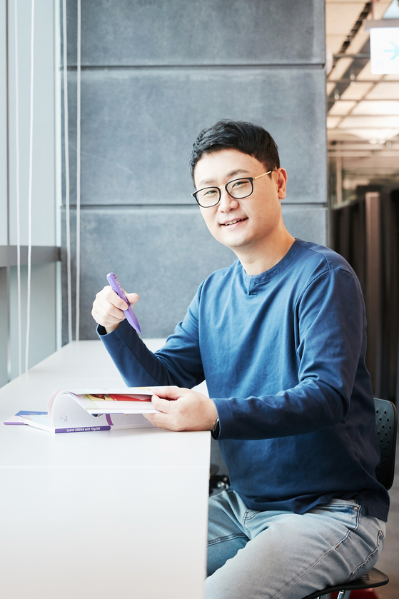 Choi Young-nam, the general manager of HYBE Edu [HYBE EDU]
