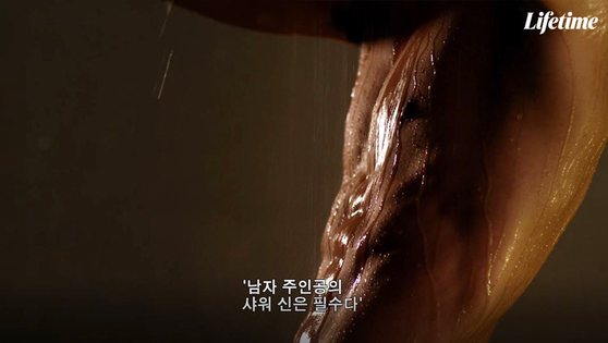 """One of the K-drama clichés introduced in """"Dramaworld"""" is the almost-mandatory shower scene of the male protagonist. [LIFETIME]"""