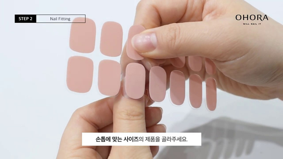 Nail stickers from the brand Ohora [SCREEN CAPTURE]
