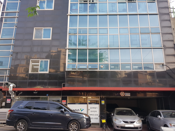 Southern Seoul Counseling Center for Women Migrants [SEOUL METROPOLITAN GOVERNMENT]