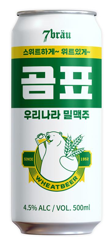 CU's 7Brau Gompyo Wheat Beer [BGF RETAIL]