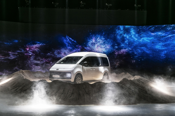 Hyundai Motor's Staria Limousine which hasn't launched yet [HYUNDAI MOTOR]