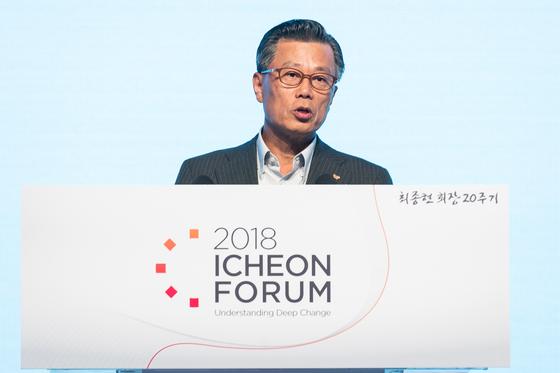 SK SUPEX Council Chairman Cho Dae-sik.  [NEWS1]