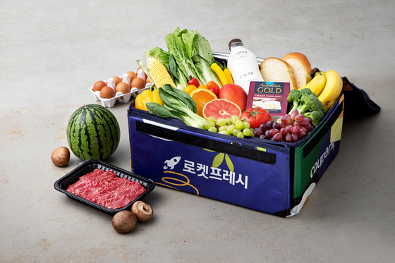 Coupang's reusable Rocket Fresh bag used to deliver groceries [COUPANG]
