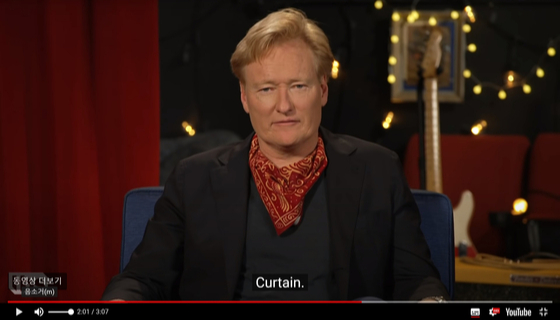 """American talk show host Conan O'Brien expresses his disappointment at BTS member J-Hope for calling him ″Curtain″ in his new video on his YouTube channel """"Team Coco."""" [SCREEN CAPTURE]"""