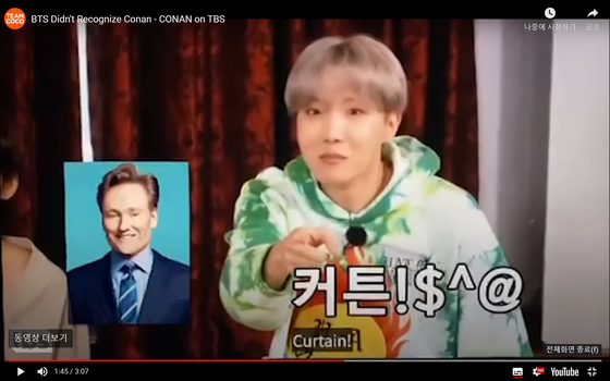 BTS member J-Hope calling O'Brien ″Curtain″ in a speed quiz in Korea's variety show on TV. [SCREEN CAPTURE]