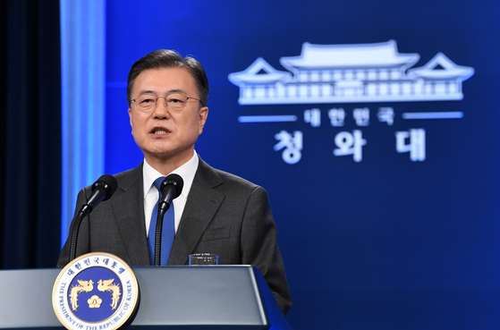 President Moon Jae-in gives a speech during a Blue House press conference in Seoul on Monday. [JOINT PRESS CORPS]