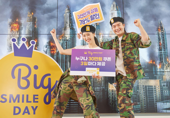 Models pose for a photo to promote Big Smile Day at Gangnam Finance Center in Yeoksam-dong, southern Seoul, on Monday. The shopping event is hosted by eBay Korea, operator of e-commerce platforms Gmarket, Auction and G9, from Monday to May 18. [YONHAP]