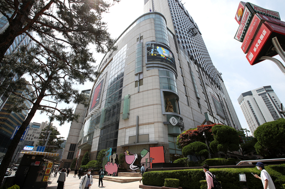 Lotte Department Store in central Seoul [JOONGANG PHOTO]