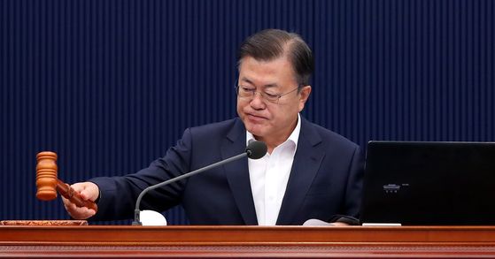 President Moon Jae-in on Tuesday hosts a cabinet meeting at the Blue House. [YONHAP]
