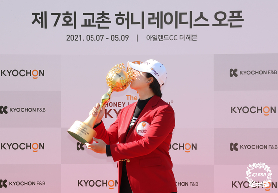Kwak Bo-mi celebrates her first-ever KLPGA Tour Victory at the Kyochon Honey Ladies Open at the Island Country Club in Ansan, Gyeonggi. [YONHAP]