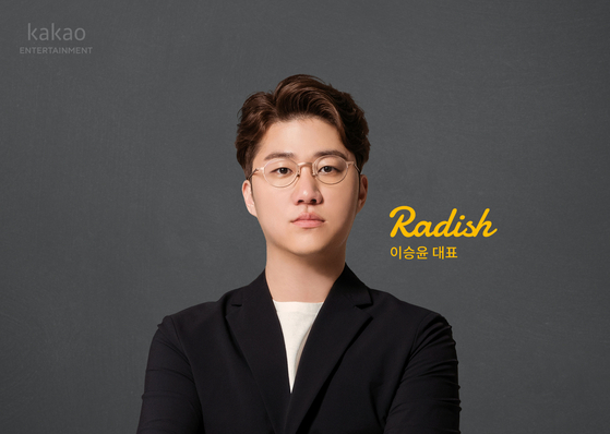 Radish founder Lee Seung-yoon will act as Kakao Entertainment's global strategy officer after the merger. [KAKAO ENTERTAINMENT]