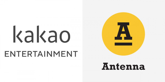 Kakao Entertainment announced Wednesday that it has acquired a portion of Antenna Music's shares. [EACH COMPANY]