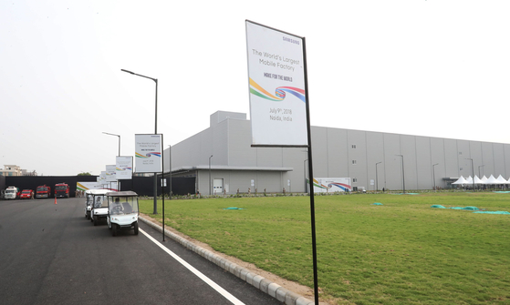 Samsung Electronics' smartphone factory in Noida, India. [JOINT PRESS CORPS]