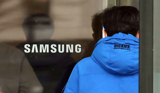 Samsung Electronics' headquarters in Seocho District, southern Seoul. [NEWS1]
