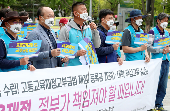 Members of educational labor unions, including Korea Professors Union and Korea University Worker's Union, hold a press conference in front of Daejeon City Hall on Tuesday calling for government support for provincial universities as they are on the verge of shutting down due to the low birthrate. [NEWS1]