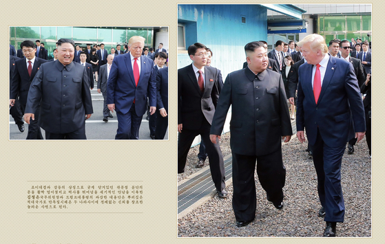 North Korea's Foreign Languages Publishing House published an album Wednesday of Kim Jong-un's summits with other leaders including former U.S. President Donald Trump, Chinese President Xi Jinping and Russian President Vladimir Putin from 2018 to 2019. It has left out any photographs of North Korean leader Kim's summits with South Korean President Moon Jae-in. Pictured is Kim and Trump's impromptu meeting at the inter-Korean truce village of Panmunjom in June 2019, also attended by Moon. [YONHAP]