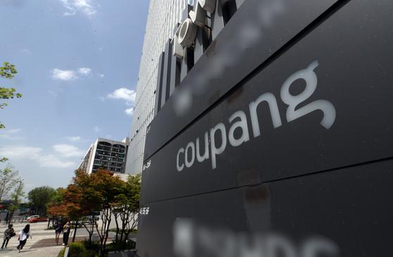 Coupang office in Songpa, western Seoul. [NEWS1]