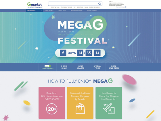 Gmarket Global's Mega G festival, the Korean version of Black Friday, is attracting attention from global customers. [EBAY KOREA]