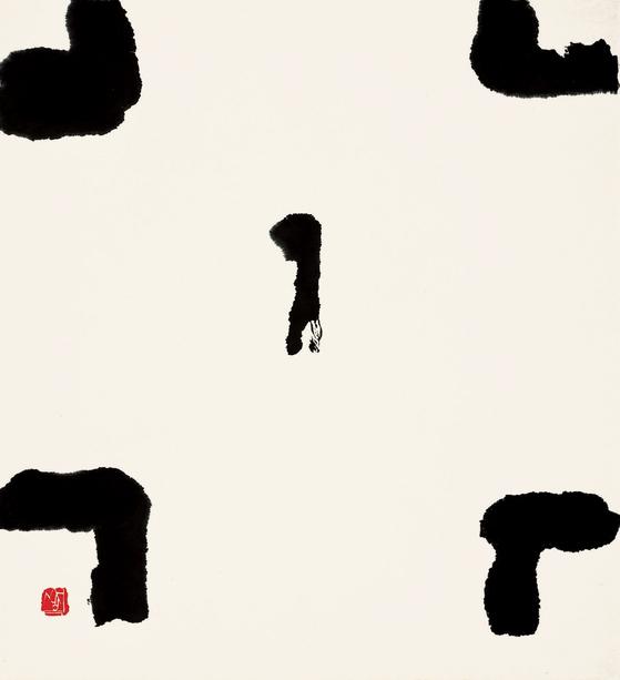 """Walking person"" (1978) by Suh Se Ok [SEONGBUK MUSEUM OF ART]"