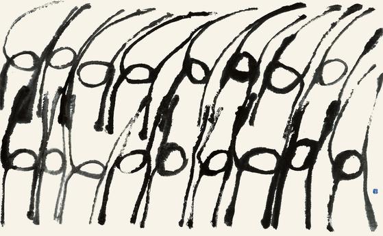 """""""Dancing people"""" (1989) by Suh Se Ok [SEONGBUK MUSEUM OF ART]"""