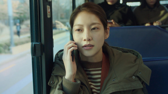 """Gong won the best acting prize at the 22nd Jeonju International Film Festival for her role as Jina in the film """"Aloners."""" [THE COUP]"""