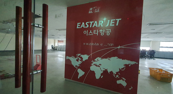 A view of Eastar Jet's empty office in Gangseo District, western Seoul, on Monday. The airline announced Monday that it will start an open auction to find companies interested in acquisition. Due diligence of preferred investors will be conducted from June 1 to 7, and Eastar Jet will receive additional letters of intent by June 14 to select the final investor. Eastar Jet is currently going through the corporate rehabilitation process. [YONHAP]