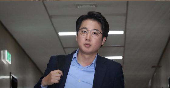 Lee Jun-seok [NEWS1]
