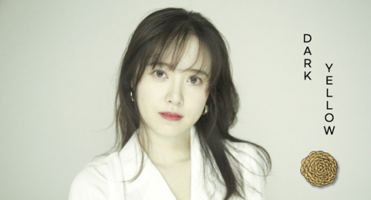 Actor and director Ku Hye-sun [MIMI ENTERTAINMENT]
