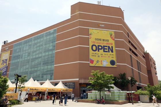 A redesigned Emart store in Byeollae in Namyangju, Gyeonggi. [EMART]