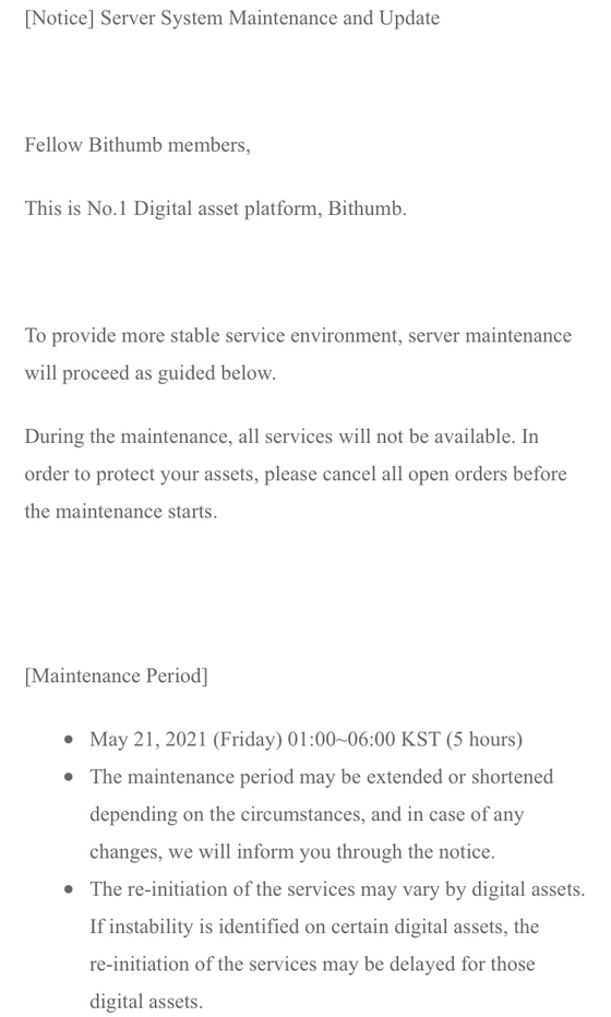 A screen capture of Bithumb's notice bulletin announcing its system maintenance scheduled for Friday. [SCREEN CAPTURE]