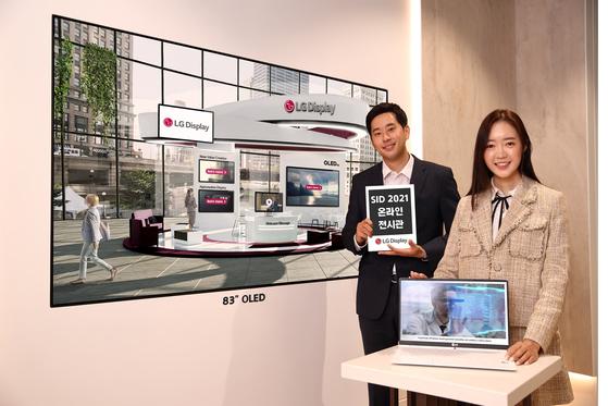 Models introduce LG Display's OLED panels. [LG DISPLAY]