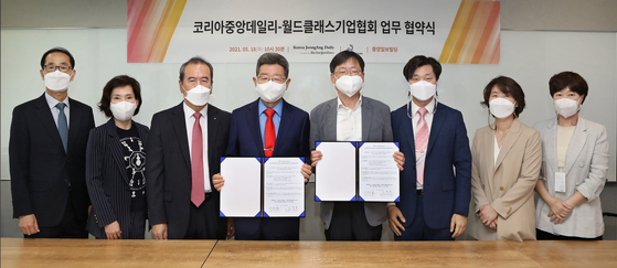 The Korea JoongAng Daily (KJD) and the Korea World Class Enterprise Association (KWCA) signed a memorandum of understanding in the newsroom of the newspaper in Sangam-dong, western Seoul, on Tuesday to cooperate on promoting small- and medium-sized enterprises competing in global markets. From left; Choi Han-ho (director), Park Myung-ae (vice chairman), Lee Seoung-ho (vice chairman) and Oh Suk-song (chairman) from KWCA. From right; Bang Jeong-lim (manager), Park Hye-min (business editor), Lee Moo-young (managing editor) and Cheong Chul-gun (CEO) from the KJD. [PARK SANG-MOON]