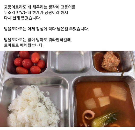 A photo uploaded to the We Tell You What the Army Training Center Won't Facebook page, shows a meal served to a soldier serving in the 11th Army Division. [FACEBOOK]