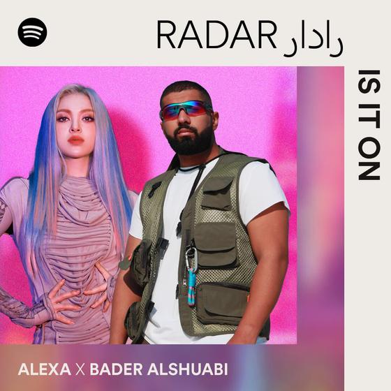 K-pop singer AleXa and Kuwaiti-Saudi artist Bader AlShuaibi will drop collaborative single ″Is It On″ on May 21 [SPOTIFY]
