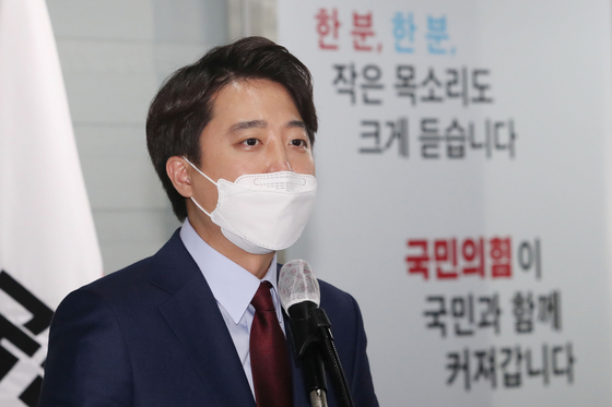 Lee Jun-seok, former Supreme Council member, announces Thursday that he will run in the People Power Party's chairmanship race. [YONHAP]