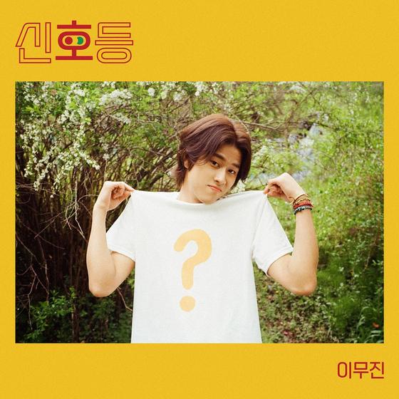 The cover image of singer Lee Mu-jin's new single ″Traffic Light″ [SHOWPLAY ENTERTAINMENT]