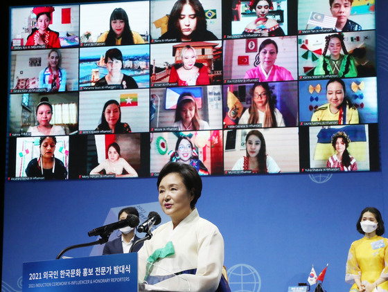 First Lady Kim Jung-sook delivers a congratulatory speech during a virtual launch ceremony for foreigners who promote Korean culture at the Korea Creative Content Agency in Seoul on Thursday. [YONHAP]