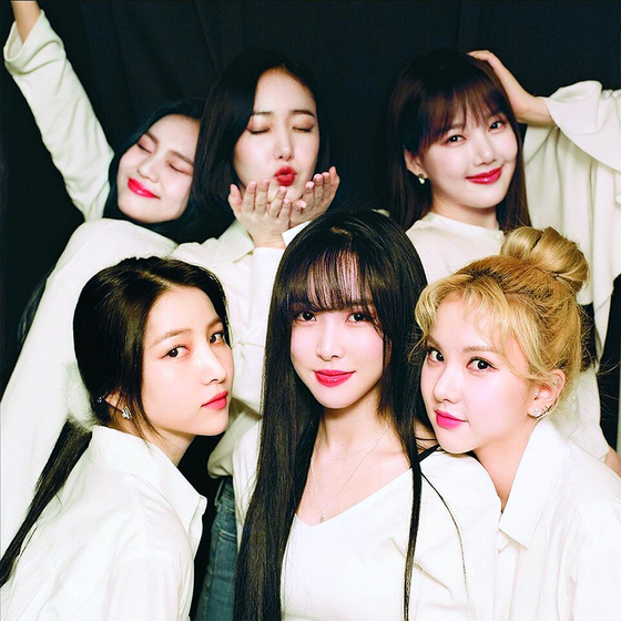 Girl group GFriend will disband on of May 22. [SOURCE MUSIC]