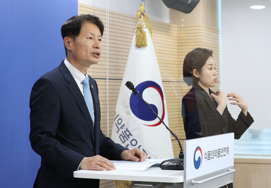 Food and Drug Safety Minister Kim Gang-lip briefs the press on authorization of the use of Moderna vaccines in Korea on Friday at the agency's office in Cheongju, North Chungcheong. [YONHAP]