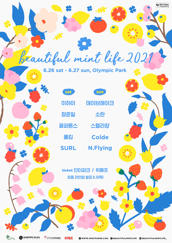 The initial lineup for this year's Beautiful Mint Life music festival [MINT PAPER]